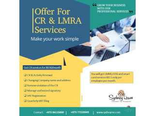 Perfect Offer For CR & LMRA Services