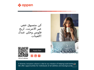 Work from Home   Social Media Evaluation for Moroccan Arabic Speakers